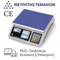 Ηλεκτρικοί Ζυγοί Πάγκου - Zenith CU - ζυγός ακριβείας και επαγγελματικός μετρητής τεμαχίων  Ζυγοί για Εργαστηριακή Χρήση Ηλεκτρικοί Ζυγοί - zenith-scales.gr